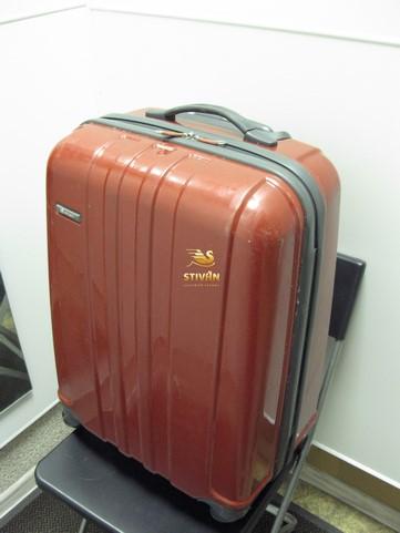 Ремонт delsey чемоданы детские ортопедические рюкзаки поставщики