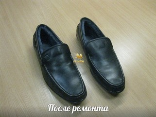 Реставрация, химчистка, чистка, покраска обуви в Москве и Митино