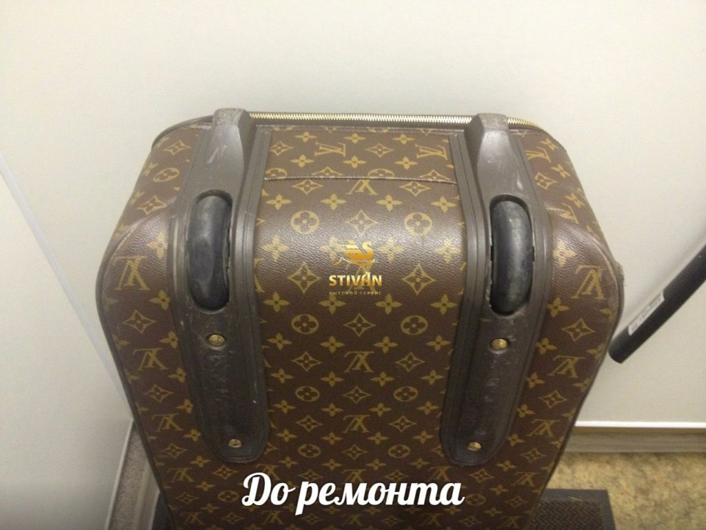 Ремонт колёс кожаного чемодана Louis Vuitton