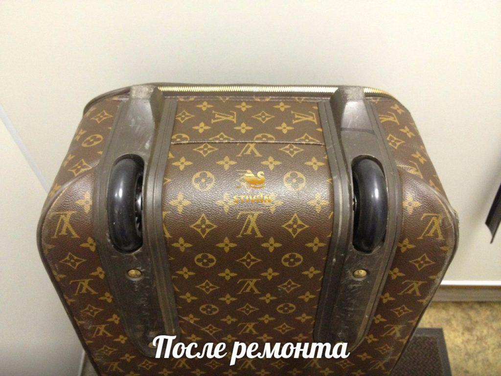Замена колёс чемодана Луи Вуитон